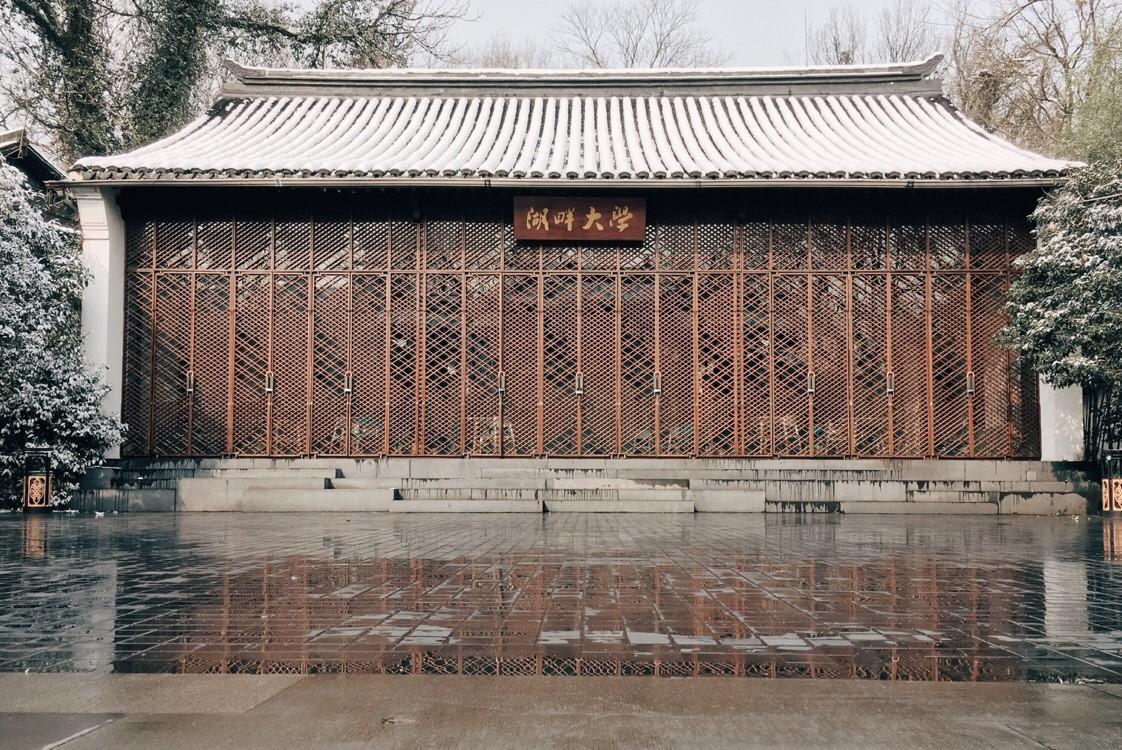 马云湖畔大学在哪里校长是谁创办的有哪些学员入学条件学费多少 灌水