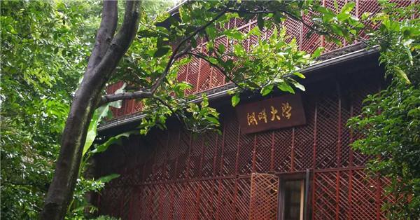 马云湖畔大学在哪里校长是谁创办的有哪些学员入学条件学费多少