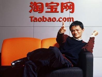 电商大战杀出来的中国首富--马云,互联网前瞻思维的王者