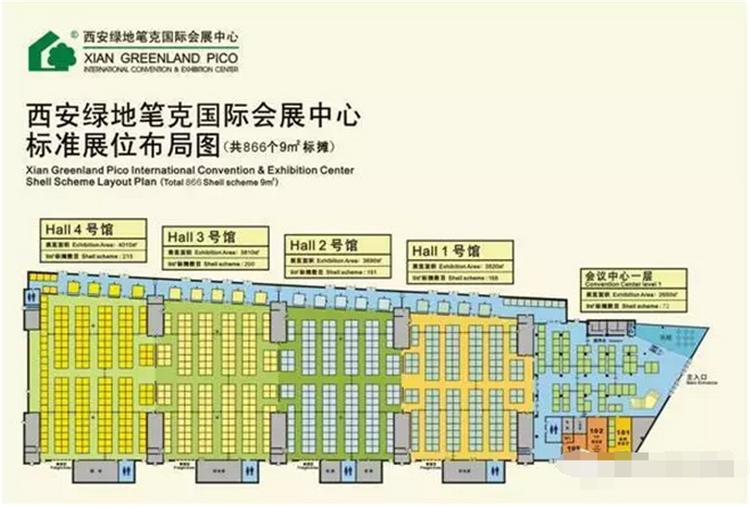 西安绿地笔克国际会展中心