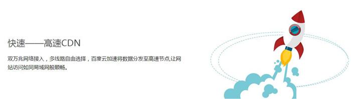 天互云虚拟主机10月10日正式上线