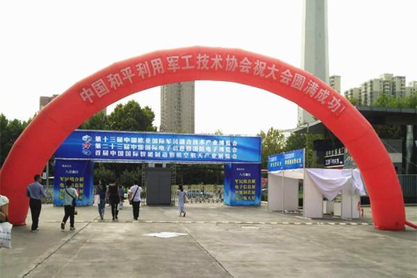 第十三届欧亚军博会在西安开幕,美猴云首秀备受瞩目