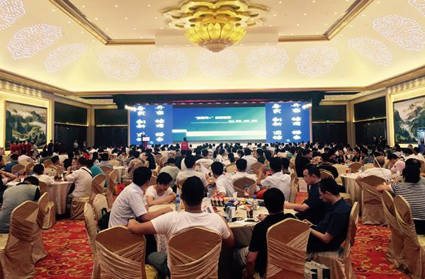 2016第一届西安电子商务行业年会成功召开,美猴云受邀出席