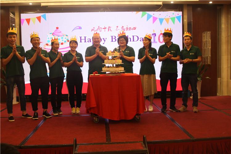 五月生日员工共祝天互数据十岁生日