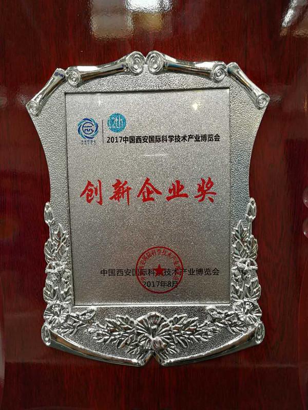 天互数据斩获2017第十二届科技博览会创新企业奖